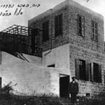תמונת בית הספר משנות ה-30
